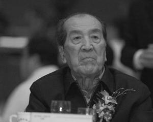 國務院前發言人袁木病逝
