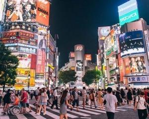 離境每人收1,000日圓