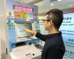 統一電子帳戶1月1日起接受申請