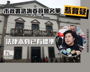 陳海帆:法律本身已有標準