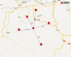 四川宜賓市珙縣發生5.3級地震