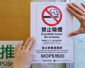 社諮委:應加強對旅客宣傳禁煙