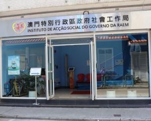 管理及營運筷子基耆康中心