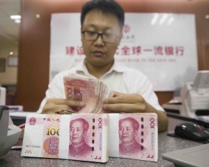 高盛上調未來一年人幣預期至6.7