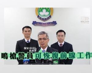 黃少澤:鳴槍警員可恢復前線工作