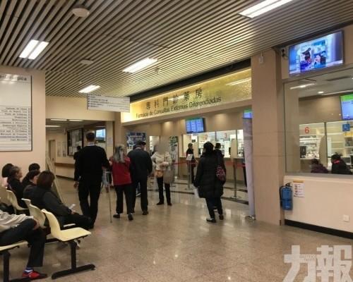 譚俊榮:澳門流感情況趨平穩