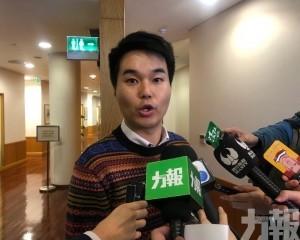 蘇嘉豪:質疑立法會就事件為政府降溫