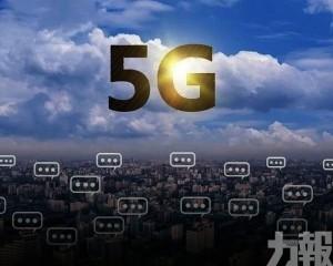 全國首個5G無線家庭寬帶示範社區落地成都
