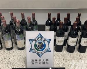 大橋檢24支紅酒值逾26萬