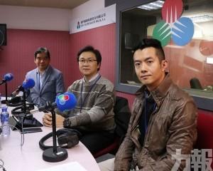 陳俊明:澳門10年內難普及電動車