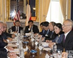 與華展開第三輪貿易談判