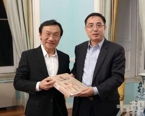 譚俊榮抵里斯本與中國駐葡大使蔡潤會談