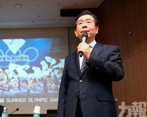 韓國選定首爾為韓朝申辦2032年奧運