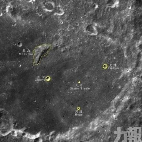 月球再添5個中國地名