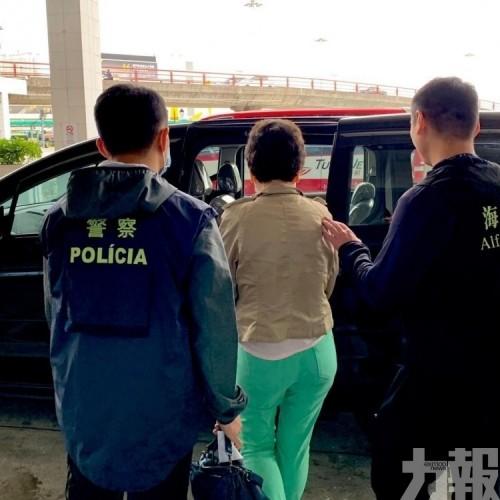 三女涉炒賣船票被捕