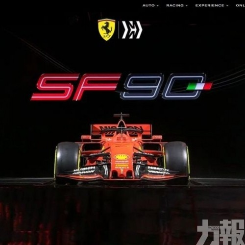 法拉利SF90有兩大特點