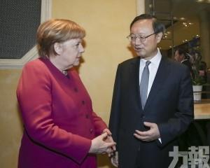 稱德國對「一帶一路」合作持積極態度