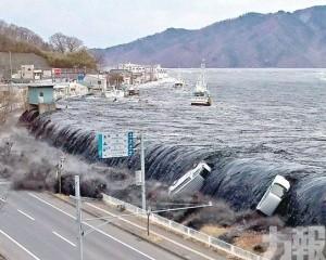 或發生8.8級以上大地震