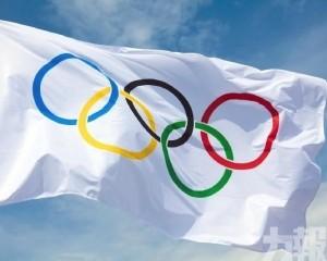 印尼提出申辦2032年奧運