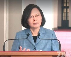 蔡英文:不接受消滅主權和民主的協議