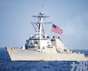 美國無視北京反對再派軍艦駛經台海