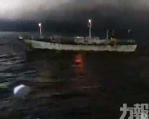 中國漁船遭阿根廷海警開火驅趕