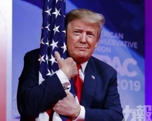 特朗普揚言2020總統大選會贏得連任