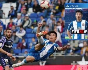 網民力撑武磊上FIFA20封面