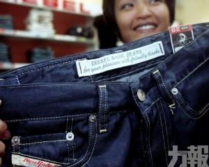 牛仔褲品牌Diesel美國申請破產保護