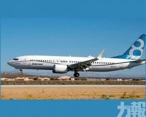 英國跟隨多國停飛波音737 MAX 8