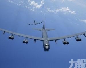 【本月第2次】美軍轟炸機再飛南海挑釁
