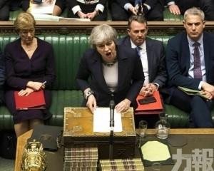文翠珊或於20號或之前再交脫歐協議表決