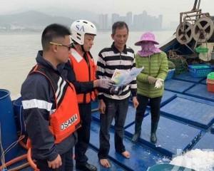 呼籲漁船守法作業