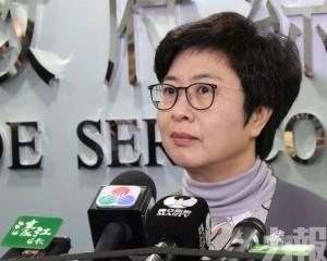 陳海帆:高度關注人權工作 持續立法改善