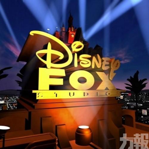 迪士尼正式收購Fox