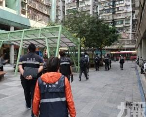 10人公園違法吸煙被檢控