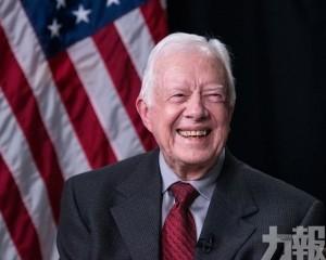 卡特登最長壽美國總統「寶座」