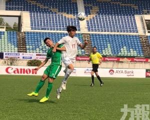 澳門U23亞洲盃外圍賽8球負日本