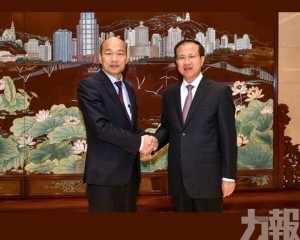 中聯辦主任傅自應會見韓國瑜及高雄市參訪團