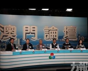 團體:2賭牌獲續期利博彩業穩定性