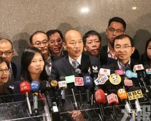 韓國瑜結束澳門行程