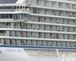 挪威遇險郵輪由拖船協助下安全靠岸