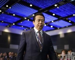 公安部原副部長孟宏偉被雙開