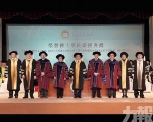 頒授榮譽博士學位予八位世界傑出人士