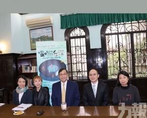 多語文化唱遊台灣