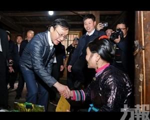 譚俊榮、姚堅率團調研從江扶貧工作