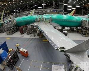 737型號客機每月減產10架