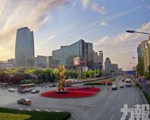北京海淀區發生2.9級地震