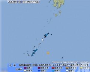 【遊日注意】沖繩附近海域發生5.5級地震