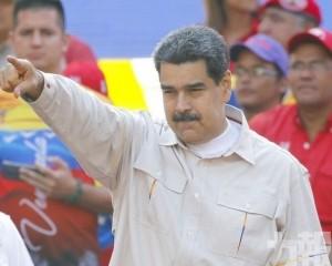 委內瑞拉退出美洲國家組織